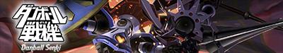 DrachenFansub Forum Dbs-39754c4