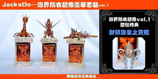 [Non Officiel] Pandora Box Marinas 1-3a394ce